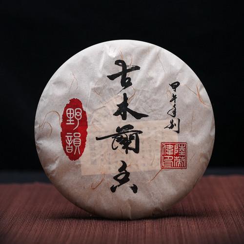 CAICHENG Brand Gu Mu Lan Xiang Ye Yun Pu-erh Tea Cake 2014 357g Raw