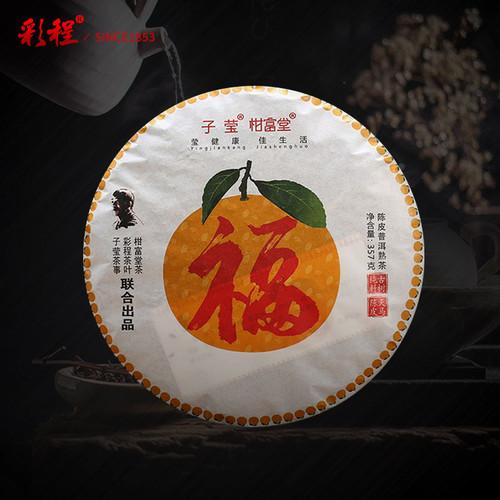 CAICHENG Brand Zi Ying Gan Fu Tang Chen Pi Pu-erh Tea Cake 2018 357g Ripe