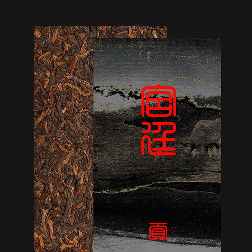 CAICHENG Brand Gong Ting Premium Grade Pu-erh Tea Brick 1995 250g Ripe