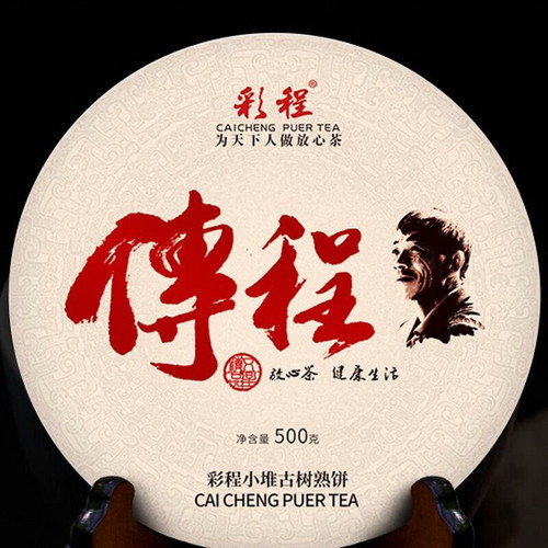 CAICHENG Brand Chuan Cheng Ancient Tree Pu-erh Tea Cake 2020 500g Ripe