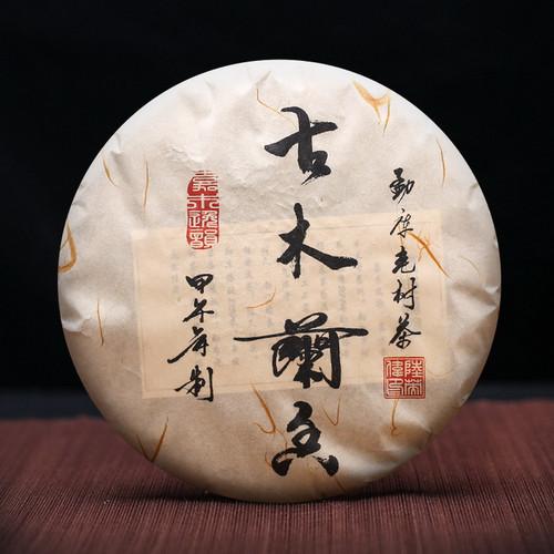 CAICHENG Brand Gu Mu Lan Xiang Meng Ku Pu-erh Tea Cake 2020 357g Raw