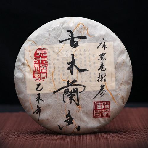 CAICHENG Brand Gu Mu Lan Xiang Ma Hei Pu-erh Tea Cake 2015 357g Raw