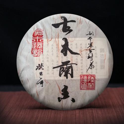 CAICHENG Brand Gu Mu Lan Xiang Guafengzhai Pu-erh Tea Cake 2013 357g Raw