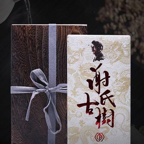 CAICHENG Brand Xie Shi Ancient Tree Pu-erh Tea Brick 2018 1000g Ripe
