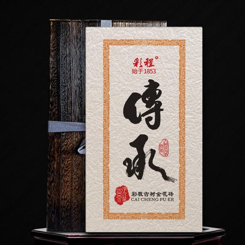 CAICHENG Brand Chuancheng Ancient Tree Golden Flower Pu-erh Tea Brick 2021 1000g Ripe