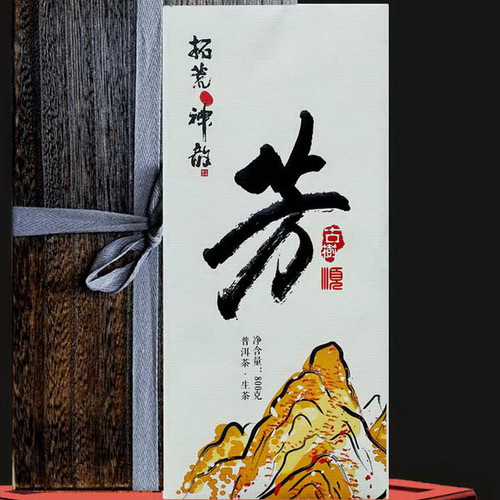 CAICHENG Brand Fang Cha Wang Ji Ancient Tree Pu-erh Tea Brick 2021 800g Raw