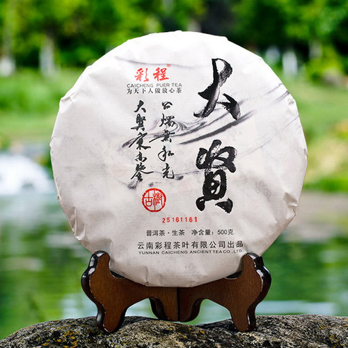 CAICHENG Brand Da Xian Ancient Tree Pu-erh Tea Cake 2016 500g Raw