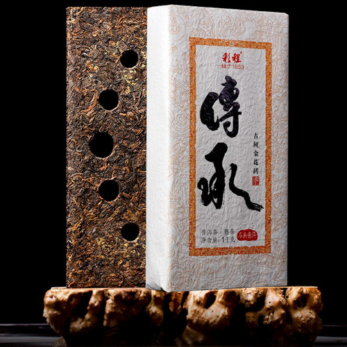 CAICHENG Brand Chuancheng Ancient Tree Golden Flower Pu-erh Tea Brick 2020 1000g Ripe