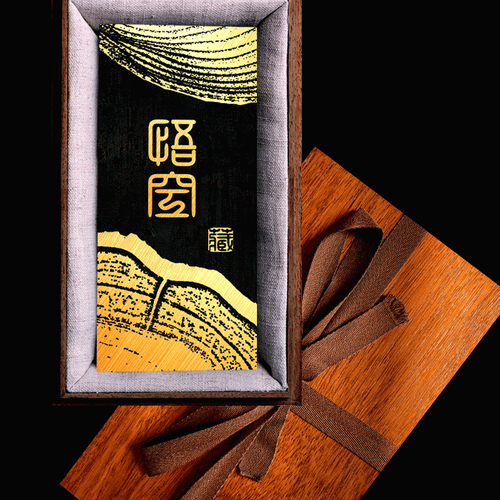 CAICHENG Brand Goku Ancient Tree Pu-erh Tea Brick 2020 1000g Ripe