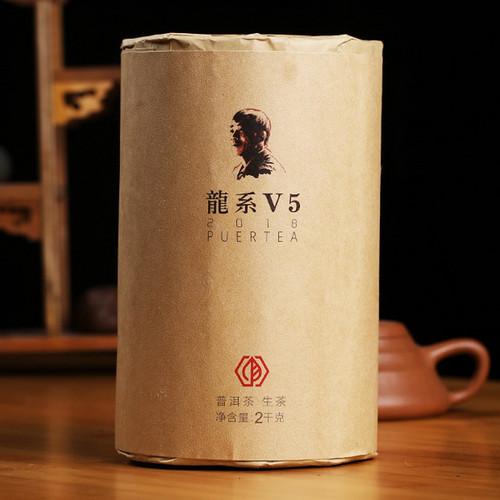 CAICHENG Brand Long Xi V5 Long Zhu Pu-erh Tea Cylinder 2018 2000g Raw