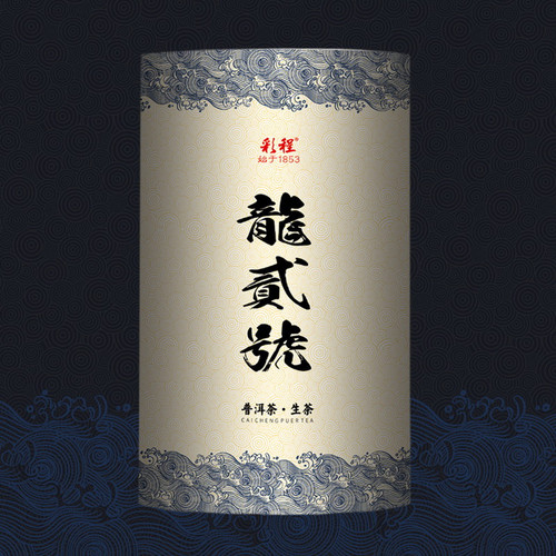 CAICHENG Brand Long 2# Pu-erh Tea Cylinder 2020 2000g Raw