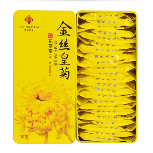 HUA YUAN TEA Brand Golden Chrysanthemum Flower Blossom Cooling Healing Floral Tea  30 Blomms