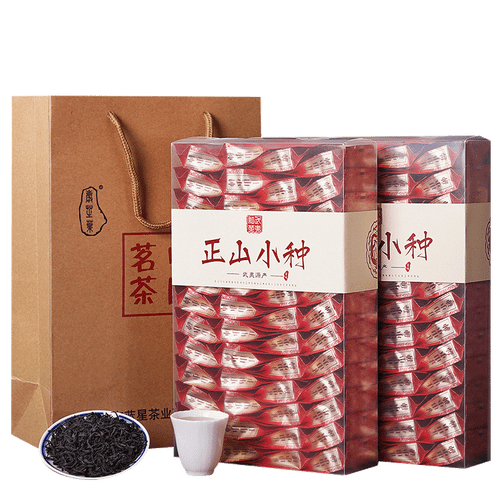 YANZHIYE Brand Lapsang Souchong Black Tea 250g*2