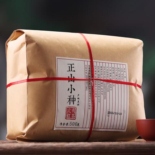 YANZHIYE Brand Lapsang Souchong Black Tea 500g