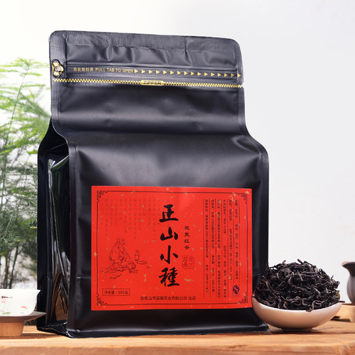 YANZHIYE Brand Premium Grade Lapsang Souchong Black Tea 500g