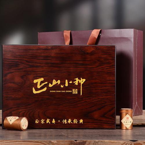 YANZHIYE Brand Premium Grade Nong Xiang Lapsang Souchong Black Tea 300g