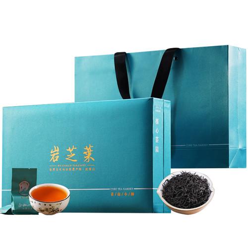 YANZHIYE Brand Yan Zhi Ye Lapsang Souchong Black Tea 250g