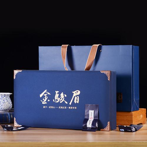 YANZHIYE Brand Si Fang Cha Jin Jun Mei Golden Eyebrow Wuyi Black Tea 250g