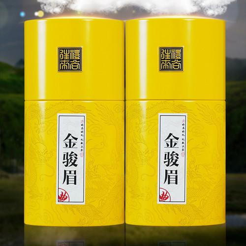 YANZHIYE Brand Nong Xiang Premium Grade Jin Jun Mei Golden Eyebrow Wuyi Black Tea 250g*2