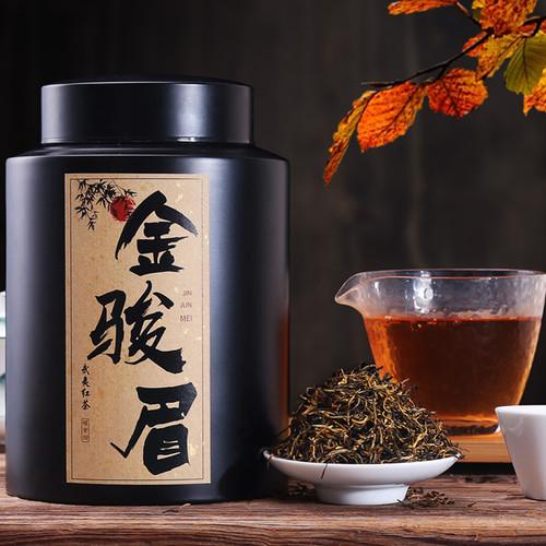 YANZHIYE Brand Mi Xiang Jin Jun Mei Golden Eyebrow Wuyi Black Tea 500g