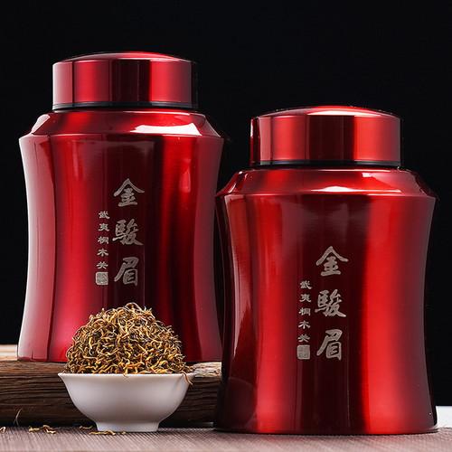 YANZHIYE Brand Tong Mu Yellow Bud Jun Mei Golden Eyebrow Wuyi Black Tea 250g*2
