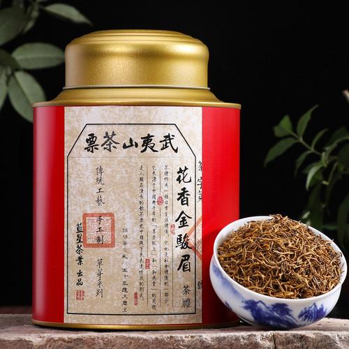 YANZHIYE Brand Yellow Bud Jun Mei Golden Eyebrow Wuyi Black Tea 125g*2