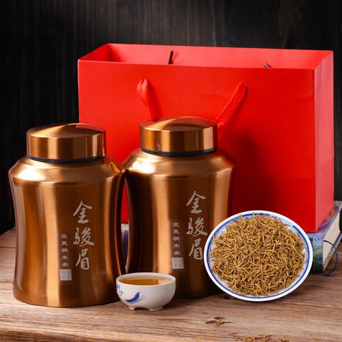 YANZHIYE Brand Yellow Bud Mi Xiang Jun Mei Golden Eyebrow Wuyi Black Tea 250g*2
