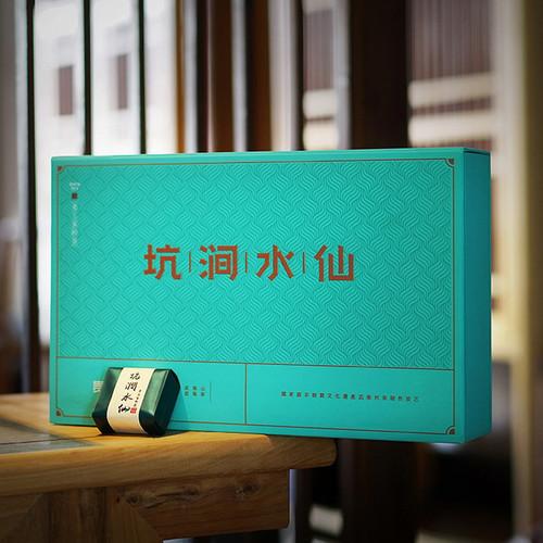 YANZHIYE Brand Keng Jian Shui Xian Rock Yan Cha China Fujian Oolong Tea 250g