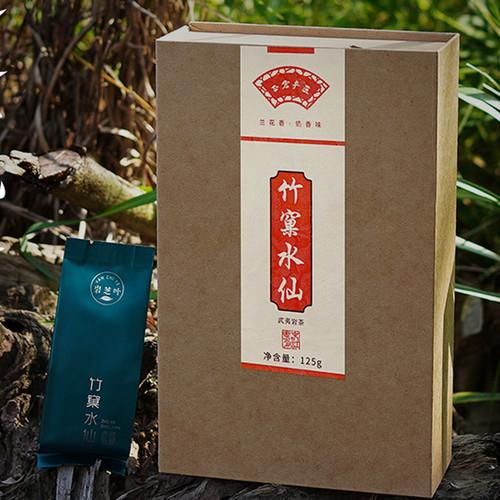 YANZHIYE Brand Zhu Ke Shui Xian Rock Yan Cha China Fujian Oolong Tea 125g*2