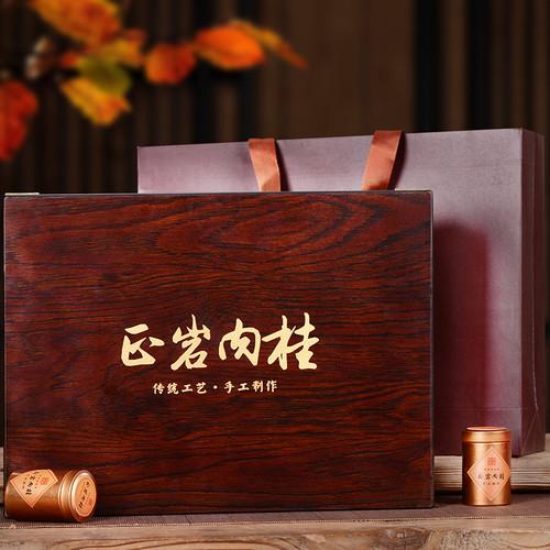 YANZHIYE Brand Zheng Yan Rou Gui Wuyi Cinnamon Oolng Tea 250g