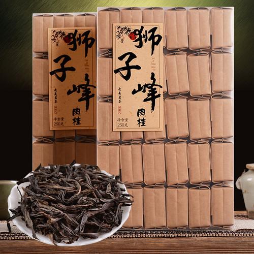 YANZHIYE Brand Shi Zi Feng Rou Gui Wuyi Cinnamon Oolong Tea 250g*2