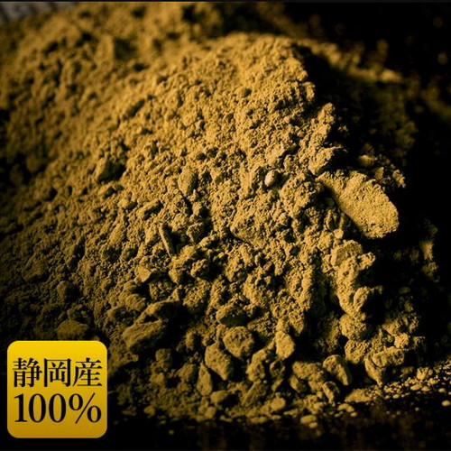 Premium Organic Hojicha Roasted Japanese Green Tea Powder 500g