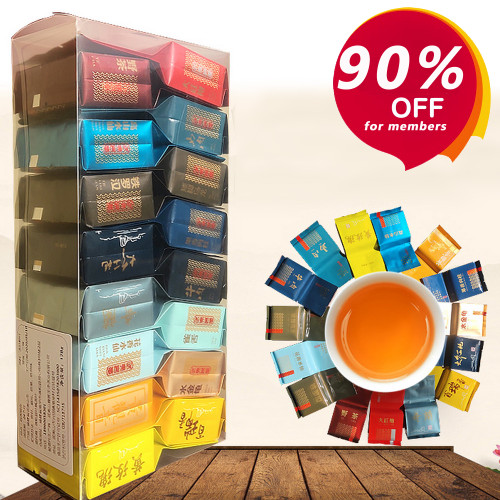 Signature 16 Wuyi Oolong Rock Teas Sampler & Tea Variety Pack 128g (-90% for orders above $150 with membership)