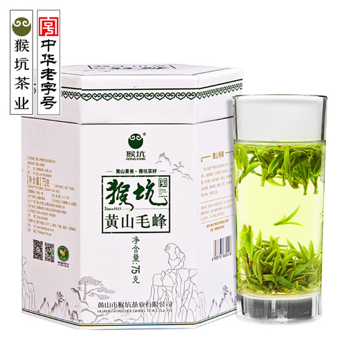 HONG KING TEA Brand Yi Deng Ming Qian Premium Grade Huang Shan Mao Feng Yellow Mountain Green Tea 75g