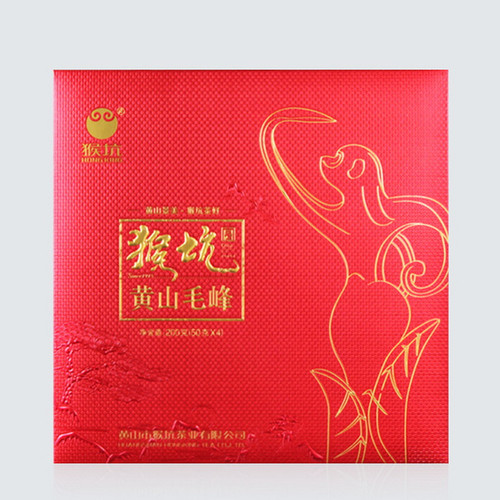 HONG KING TEA Brand Ming Qian 1st Grade Huang Shan Mao Feng Yellow Mountain Green Tea 200g