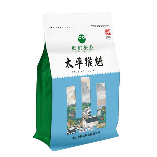 HONG KING TEA Brand Yu Qian 2nd Grade Tai Ping Hou Kui Monkey King Green Tea 150g
