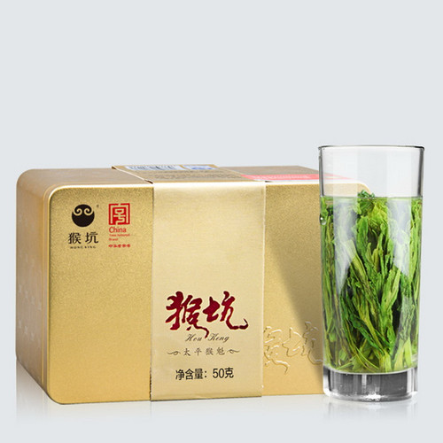 HONG KING TEA Brand Yu Qian Premium Grade Tai Ping Hou Kui Monkey King Green Tea 50g