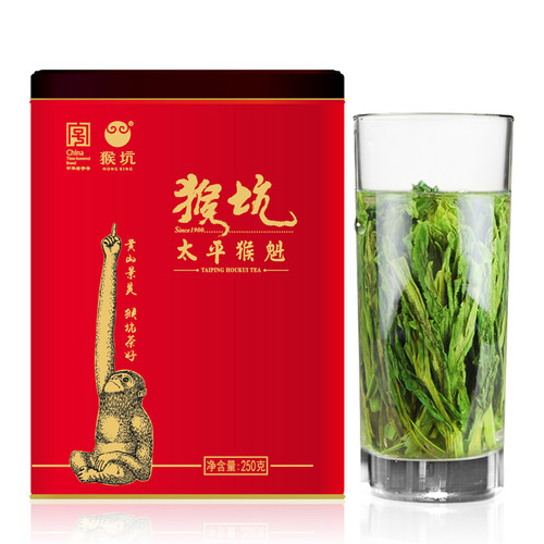 HONG KING TEA Brand Pinch Tip Yu Qian 1st Grade Tai Ping Hou Kui Monkey King Green Tea 250g