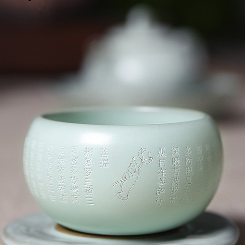 Chan Ding Heart Sutra Kiln Ice Cracked Glaze Ceramic Teacup