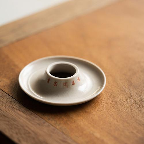 Wu Shi Xiao Shen Xian Ceramic Teapot Gaiwan Lid Holder Stand Kung Fu Tea Ceremony Accessory