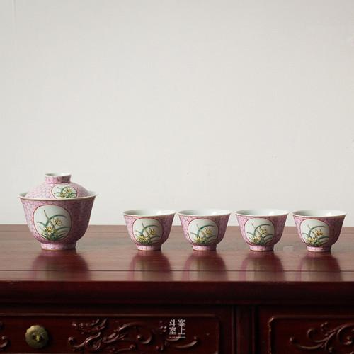 Orchid Pink Color Ceramic Kungfu Tea Teapot And Teacup Set