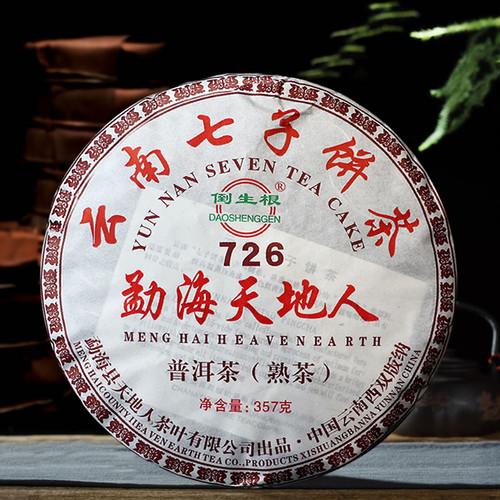 Menghai Heaven Earth 726 Puer Tea Cake 2019 Ripe 357g