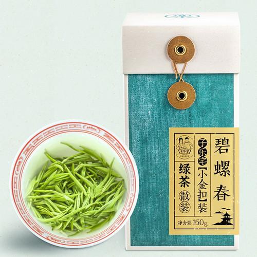 ZILEZHAI Brand Small Gold Buckle Bi Luo Chun China Green Snail Spring Tea 150g