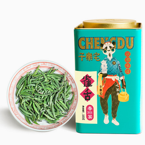 ZILEZHAI Brand First Plucked Que She Sparrow's Tongue Chinese Green Tea 100g