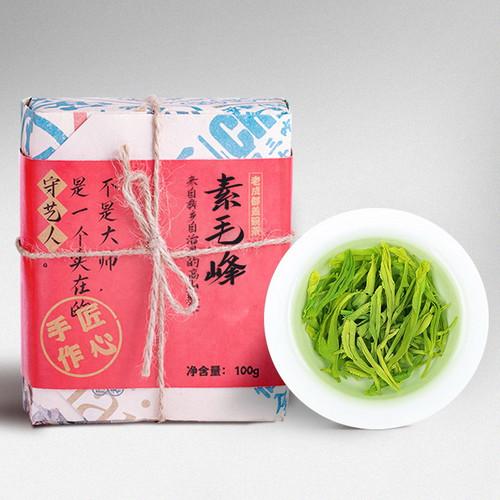 ZILEZHAI Brand Su Mao Feng Meng Ding Mao Feng Green Tea 100g