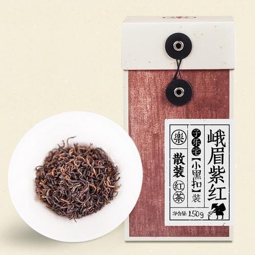 ZILEZHAI Brand Small Black Buckle Emei Purple Red Sichuan Gongfu Sichua Black Tea 150g