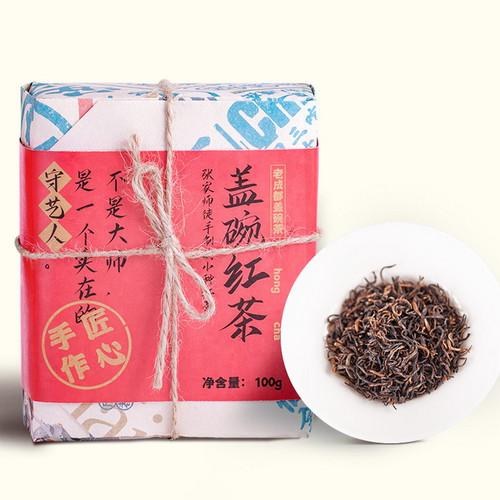 ZILEZHAI Brand Chengdu Gaiwan Sichuan Gongfu Sichua Black Tea 100g