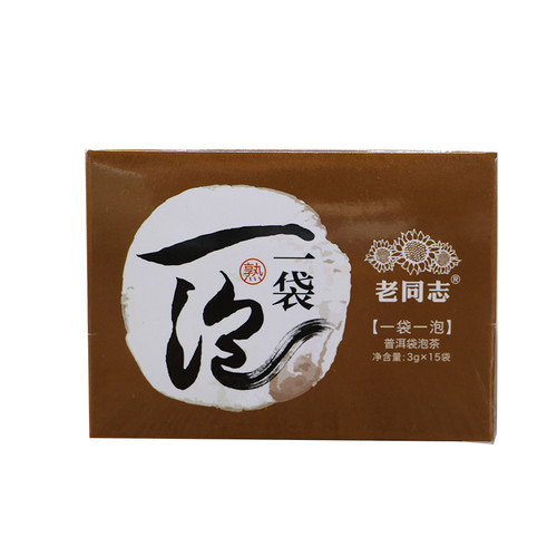 HAIWAN Brand Pu-erh Tea Tea Bag 2017 45g Ripe