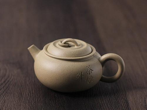 Handmade Yixing Zisha Clay Teapot Benshan 130ml