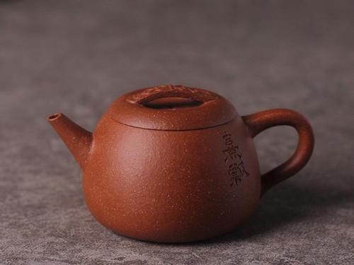 Handmade Yixing Zisha Clay Teapot Xipiao 170ml